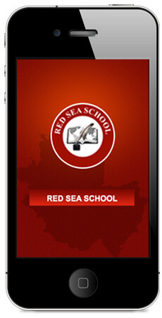 Red Sea School